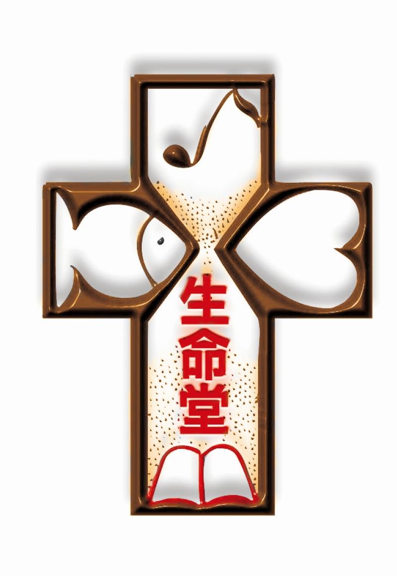 http://www.sscc.org.hk/wp-content/uploads/2019/02/logo_c.jpg